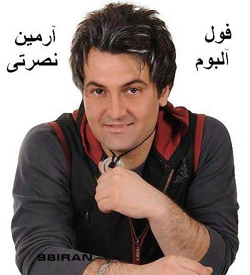دانلود فول آلبوم آرمین نصرتی