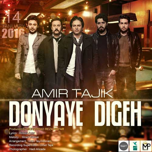 دانلود آهنگ جدید امیر تاجیک به نام دنیای دیگه