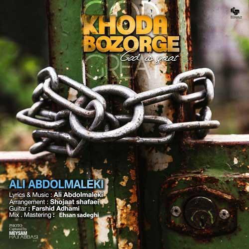 Ali Abdolmaleki – Khoda Bozorge