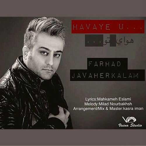 Farhad Javaherkalam – Havaye To