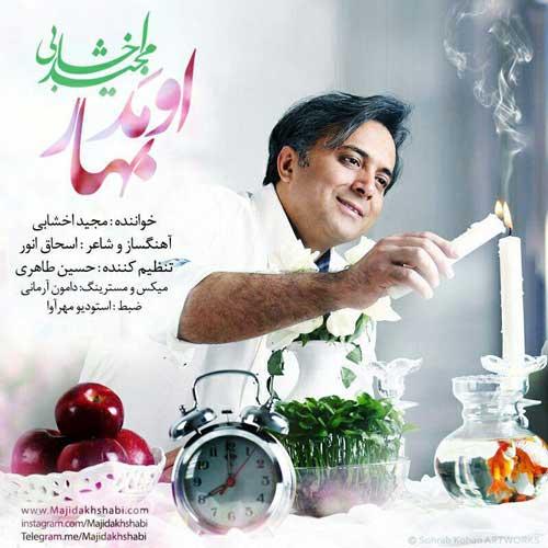 Majid Akhshabi – Omad Bahar