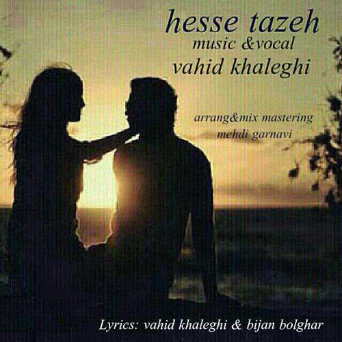 Vahid Khaleghi – Hesse Tazeh