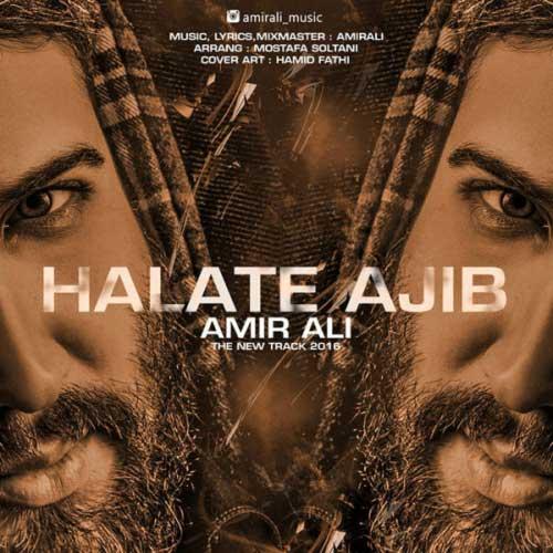 Amir Ali – Halate Ajib