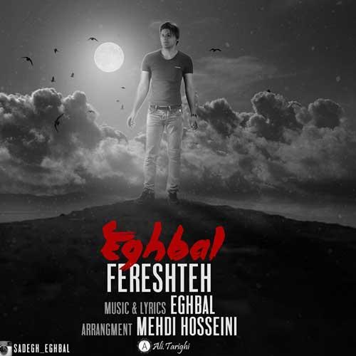 Eghbal – Fereshte
