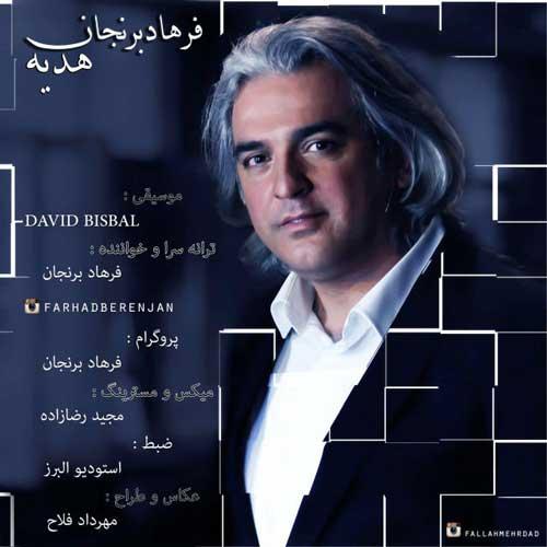 Farhad Berenjan – Hedyeh