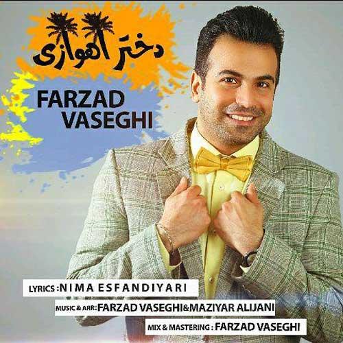 Farzad Vaseghi – Dokhtare Ahvazi