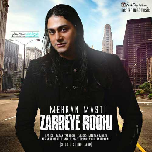 Mehran Masti – Zarbeye Roohi