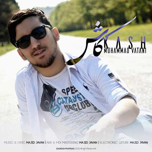 Mohammad Vatani – Kash