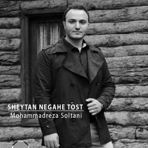 Mohammadreza Soltani – Sheytan Negahe Tost
