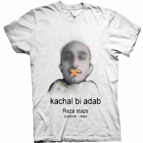 Reza Staps – Kachal Bi Adab