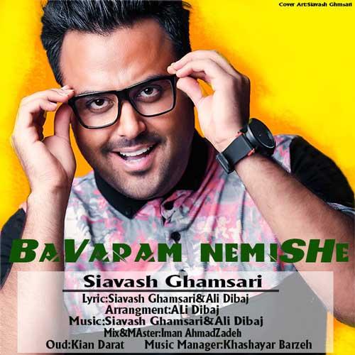 Siavash Ghamsari – Bavaram Nemishe