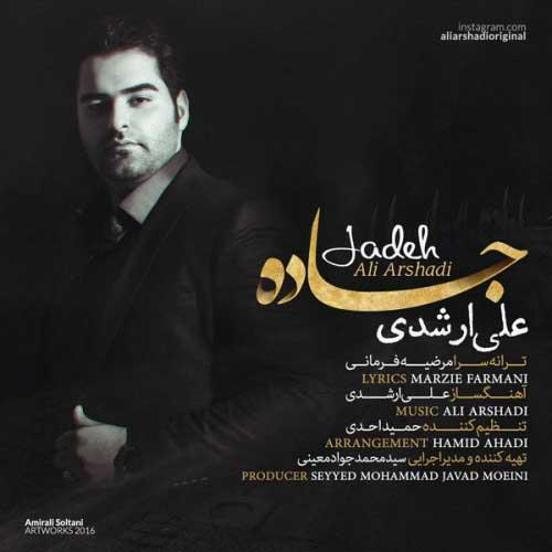 Ali Arshadi – Jadeh
