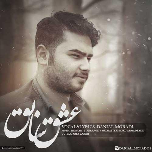 Danial Moradi – Eshghe Sabegh