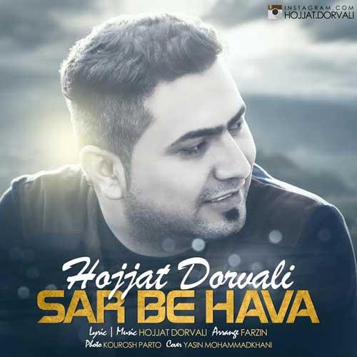 Hojjat Dorvali – Sar Be Hava