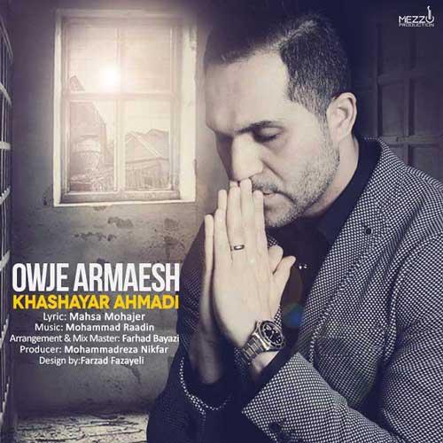 Khashayar Ahmadi – Owje Aramesh