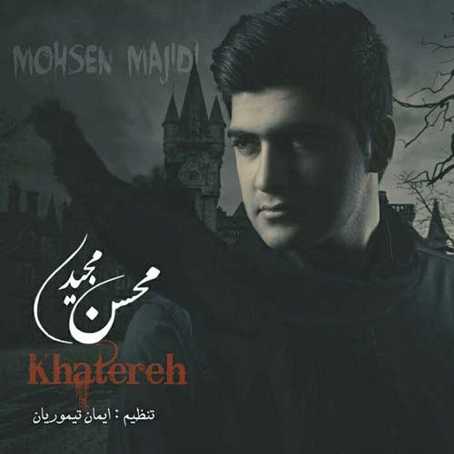 Mohsen Majidi – Khatereh