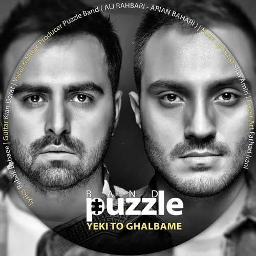 Puzzle Band – Yeki To Ghalbame