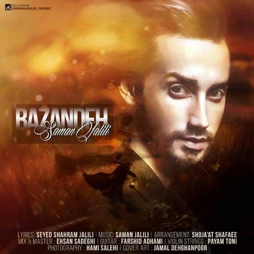 Saman Jalili – Bazandeh