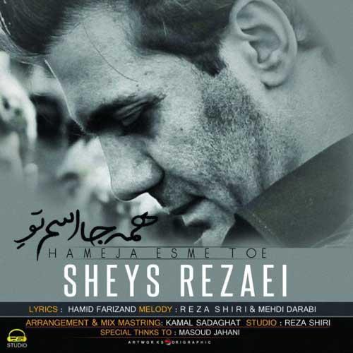 Sheys Rezaei – Hameja Esme Toe