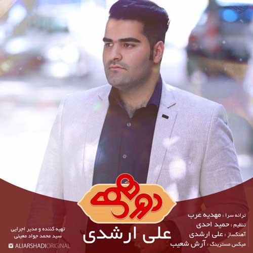 Ali Arshadi – Dorehami