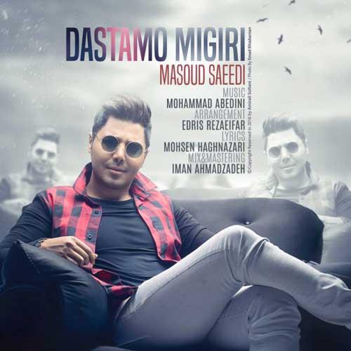 Masoud Saeedi – Dastamo Migiri