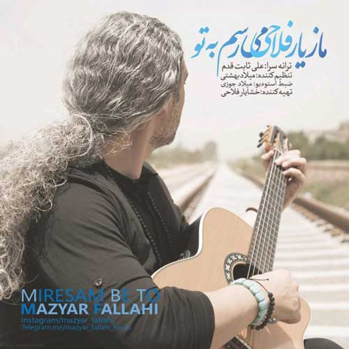 Mazyar Fallahi – Miresam Be To