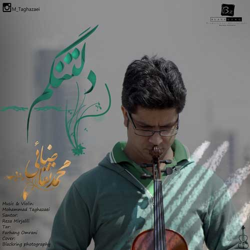 Mohammad Taghazaei – Deltangam