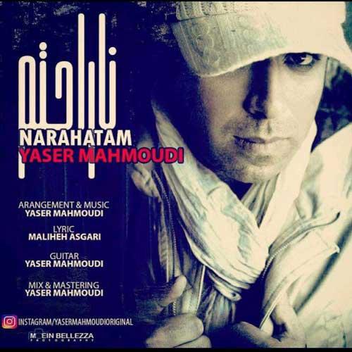 Yaser Mahmoudi – Narahatam