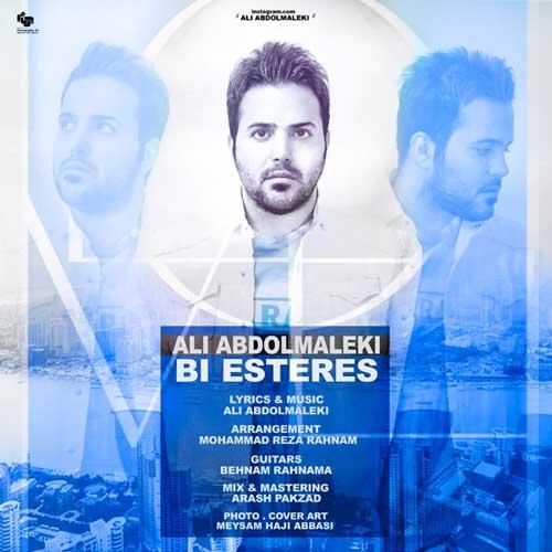 Ali Abdolmaleki – Bi Esteres