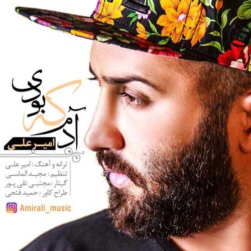Amir Ali – Adam Ke boodi
