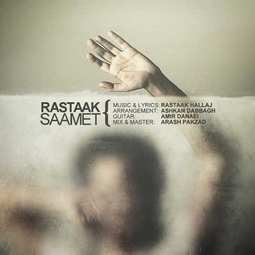 Rastaak – Saamet