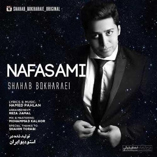 Shahab Bokharaei – Nafasami