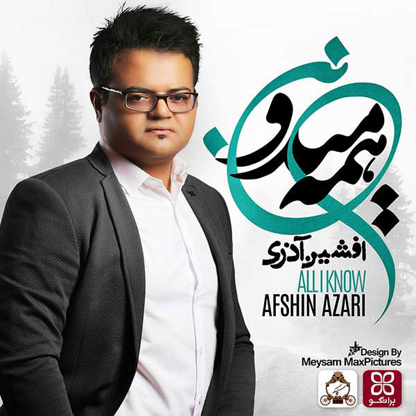 Afshin Azari – Hame Midonan