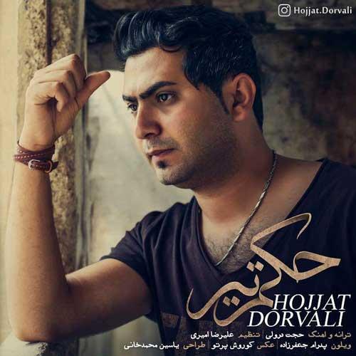 Hojjad Dorvali – Hokm Tir