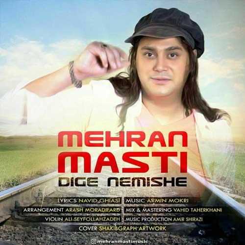 Mehran Masti – Dige Nemishe
