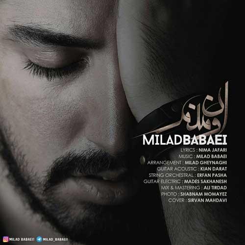 Milad Babaei – Oun Manam