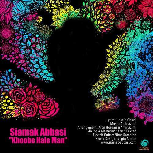 Siamak Abbasi – Khoobe Hale Man
