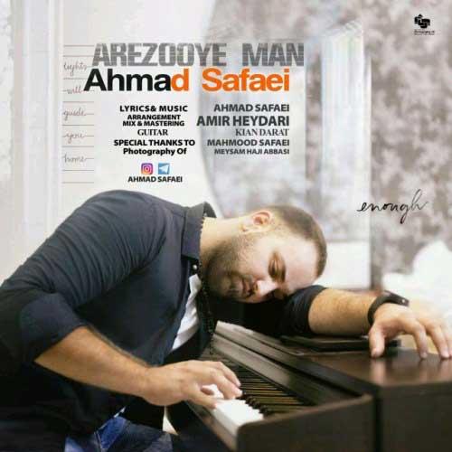 Ahmad Safaei – Arezoye Man