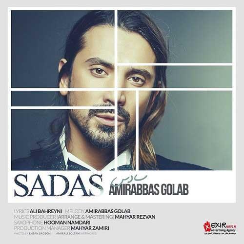 دانلود آهنگ جدید امیر عباس گلاب به نام سادس