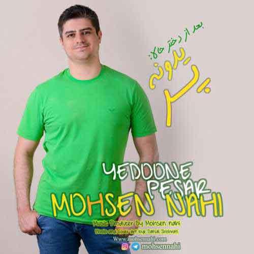 دانلود آهنگ جدید محسن ناحی به نام یدونه پسر