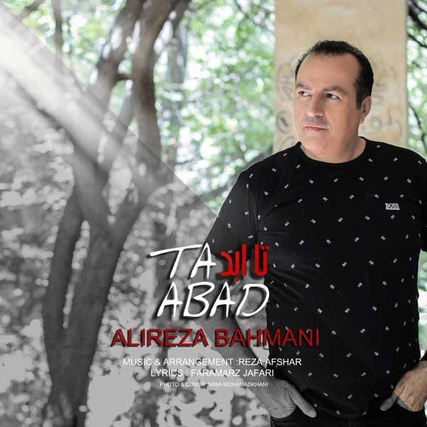 دانلود آهنگ جدید علیرضا بهمنی به نام تا ابد