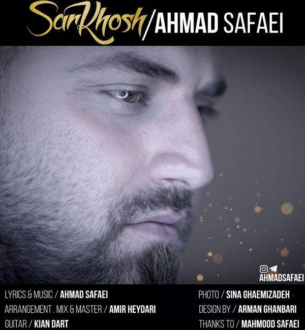 دانلود آهنگ احمد صفایی به نام سر خوش