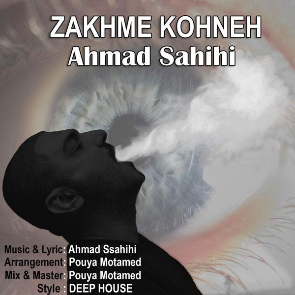دانلود آهنگ احمد صحیحی به نام زخم کهنه