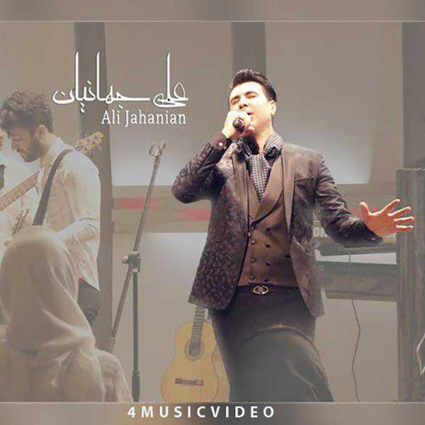 Ali Jahanian - 4 Music Video