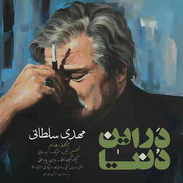 Mehdi Soltani - Dar In Donya