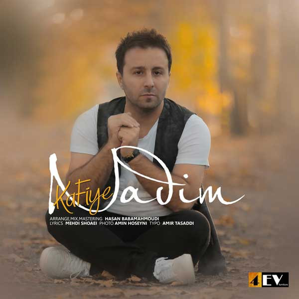 Nadim - Kafiye