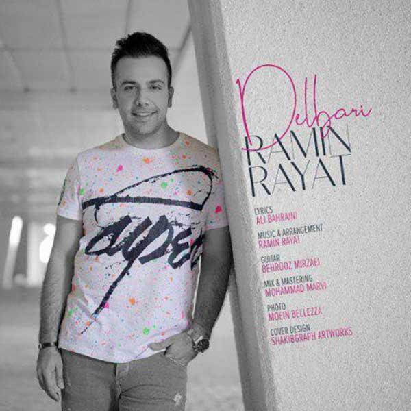 Ramin Rayat - Delbari