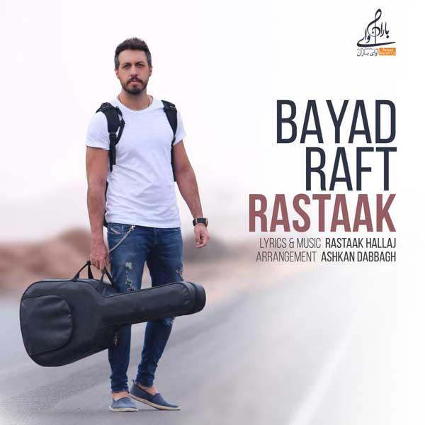 Rastaak Bayad Raft - آهنگ رستاک به نام باید رفت