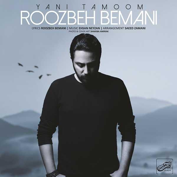 Roozbeh Bemani - Yani Tamoom