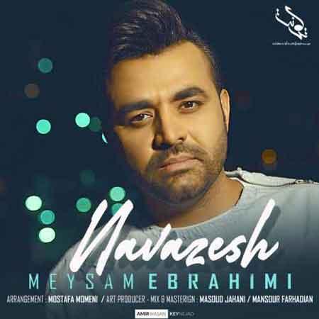 آهنگ میثم ابراهیمی به نام نوازش